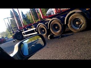 Авария на трассе M-10, 09-06-2013. Хома наш на смерть((((((