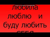 «С моей стены» под музыку Ани Лорак-Оранжевые сны (2013) -  Забери меня туда, где оранжевые сны. Picrolla